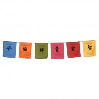 Positive Affirmation Prayer Flags